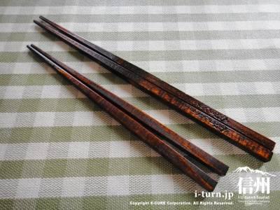 大人用と子供用の箸