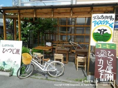 外喫茶スペース