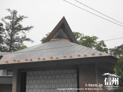 新しくなった屋根