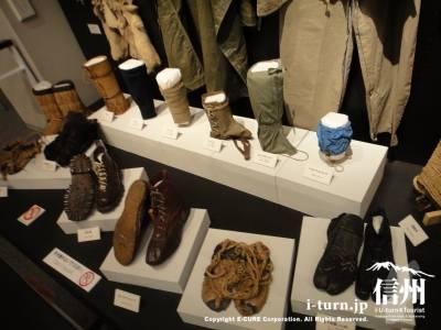 登山靴の歴史