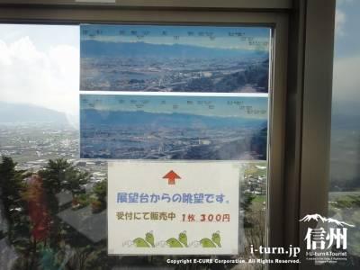 展望台からの眺望写真