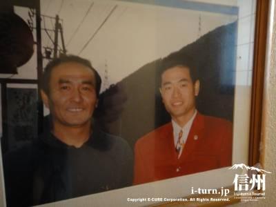 店主?さんと桑田さんのツーショット写真