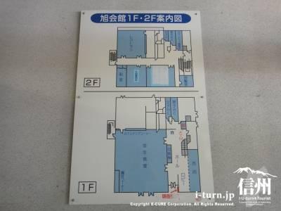 1,2階のフロアマップ