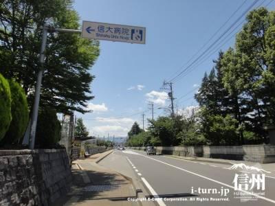 病院前の道路