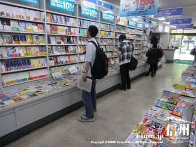 書籍売り場