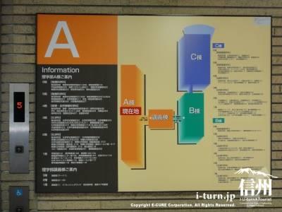 理学部棟建物配置図