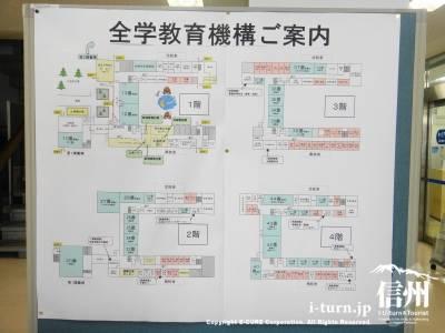 各階の案内図