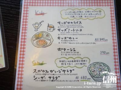 ひるカフェメニュー6