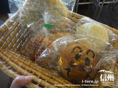 500円分のパン