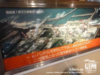 事故前の福島第一原子力発電所