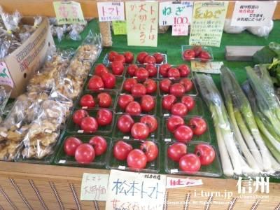 松本トマト