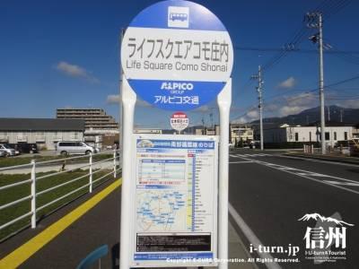 バス停看板
