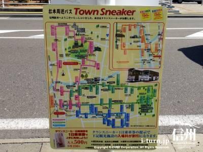 タウンスニーカーのルートマップ