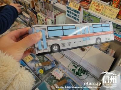 トロリーバス型お菓子
