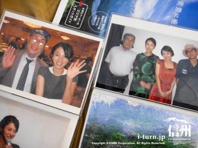 おひさま出演者の方たちとオーナーの記念写真