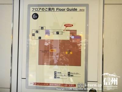 6階フロアマップ