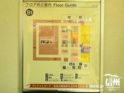 地下1階フロアマップ