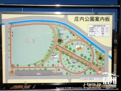 公園全体図