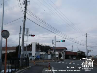 古厩信号2