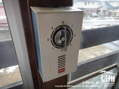 扇風機のスイッチ