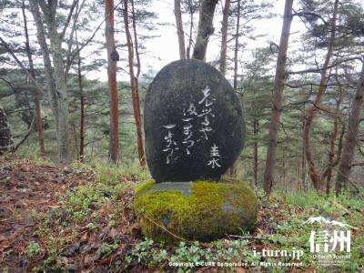 俳句が刻まれた石碑