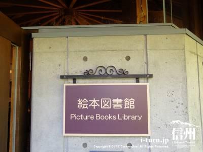 図書館書面口Ⅱ