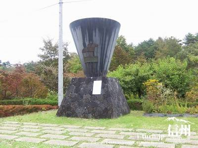 軽井沢オリンピック記念館カーリング競技聖火台