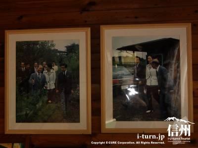 軽井沢植物園資料室の写真