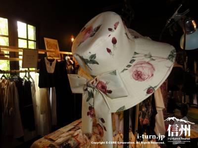 軽井沢レイクガーデンショップの帽子Ⅱ