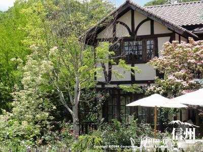 HOTEL RUZEホテルの庭園