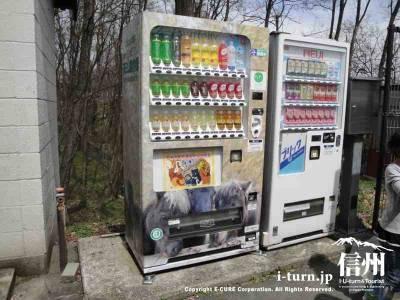 茶臼山動物園仕様の自動販売機