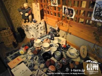 陶器などの展示