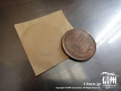 袋の中から10円玉