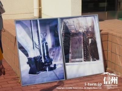 ポンプ棟の中の写真