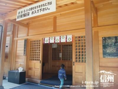 拝殿の入口