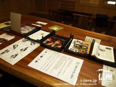 テーブルの上の書類