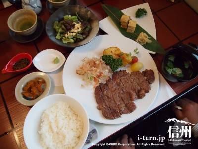 ステーキ膳US牛リブロース1800円