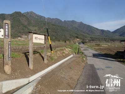 自然歩道と看板を右折
