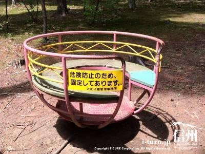 遊具紹介 コーヒーカップ