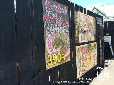 店舗外壁の看板