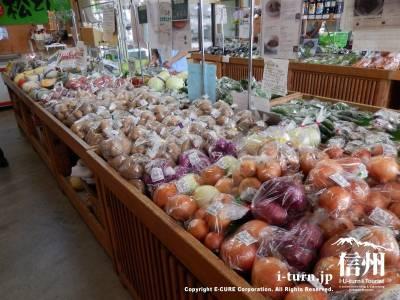 玉ねぎやジャガイモなどの根菜
