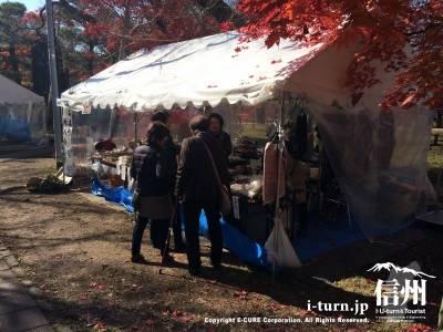 物販のテント