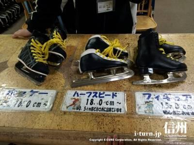 レンタルの靴も種類が選べます