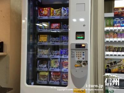 お菓子やパンの自販機もありました