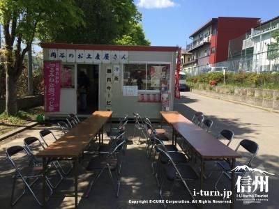 駐車場横には観光土産を販売している仮設のお土産屋がありました