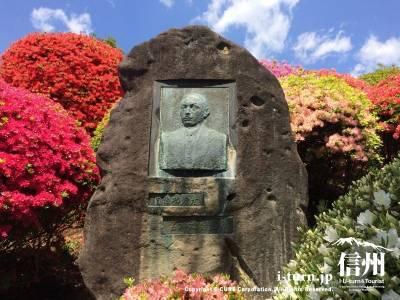 自治功労者宮澤源勇さんの石碑