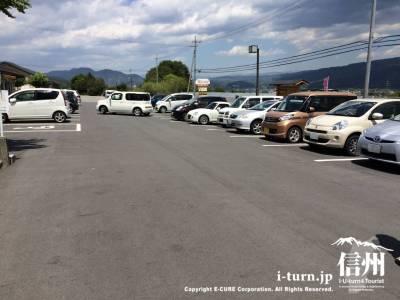 広い駐車場完備