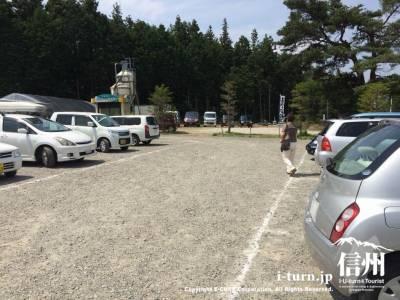 駐車場は広いので停めやすいです