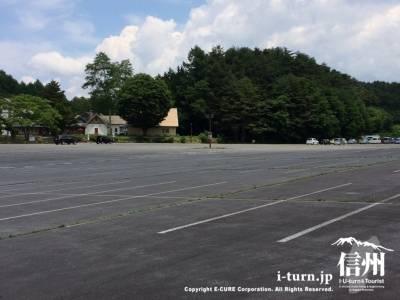 とても広い駐車場