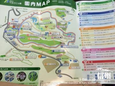 開くと園内MAP